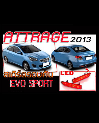 BODY LIP ATTRAGE 2013 MẪU EVO SPORT