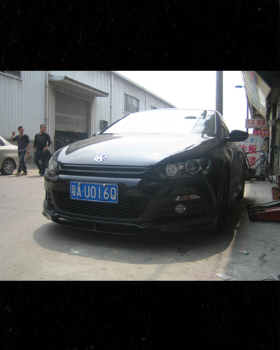 BODY LIP MẪU LE SCIROCCO