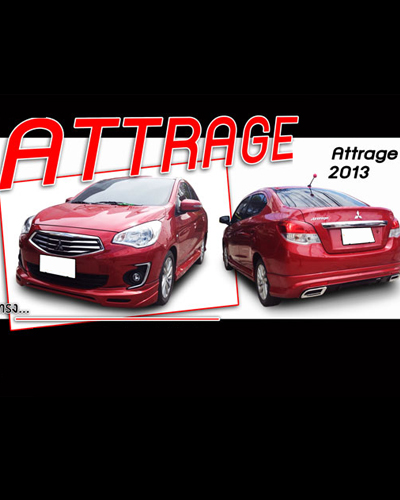 BODY LIP ATTRAGE 2013 MẪU FREEWAY