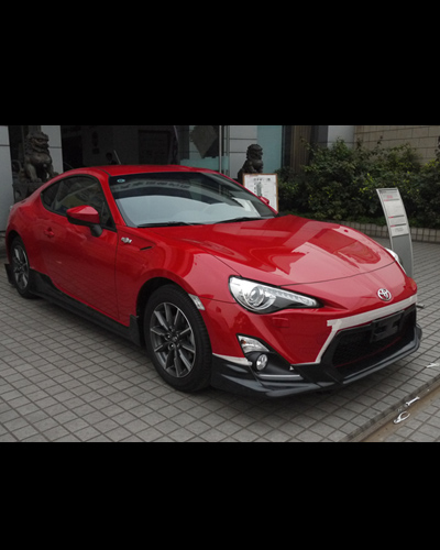 BODY LIP GT 86 MẪU DO