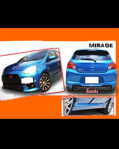 BODY LIP MIRAGE 2012 MẪU EVO